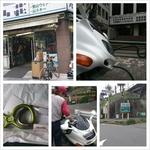 PhotoGrid_1367307901408.jpg